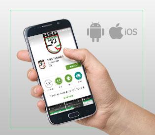 HSG Twistetal App